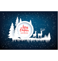 blue holiday card vector image