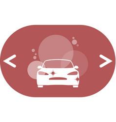 Car wash icon vector
