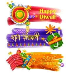 Firecracker on Happy Diwali Holiday watercolor vector