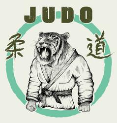 Judoka tiger dressed in kimono vector