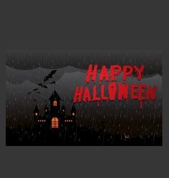 Halloween pumpkins and dark castle the night rain vector