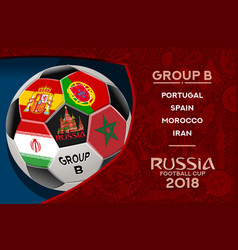 russia world cup design group b vector image vector image