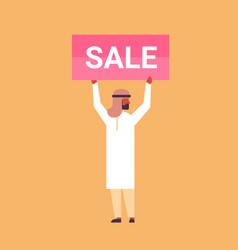 Arabic businessman holding sale sign concept vector