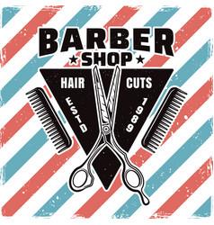 barbershop emblem with scissors vector image