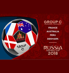 Russia world cup design group c vector