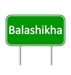 Balashikha road sign vector
