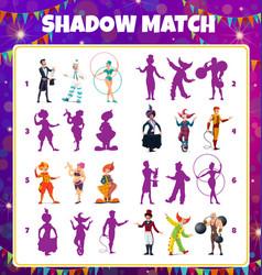 Cartoon circus performers shadow match kids game vector