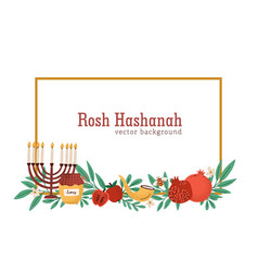 rosh hashanah horizontal banner or background vector image