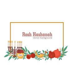 Rosh hashanah horizontal banner or background vector