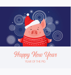 cute pig celebration new year happy chinese new vector image