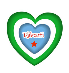 flag djibouti republic djiboutiheart in vector image