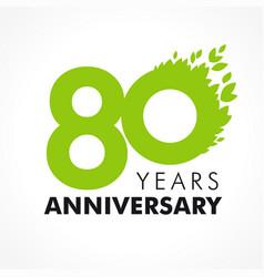 80 anniversary leaves logo vector
