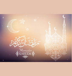 English translate eid mubarak beautiful mosque vector