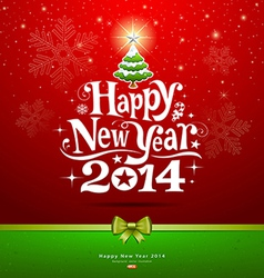Happy New Year 2014 lettering Greeting Card vector image vector image