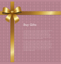 buy gifts certificate greeting card design vector image