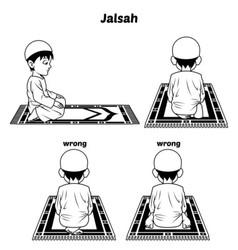 Muslim Prayer Guide Jalsah Position Outline vector image vector image