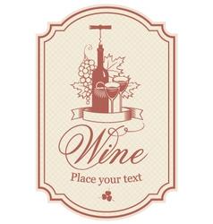 Bottle wine vector