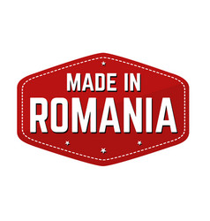 made in romania label or sticker vector image