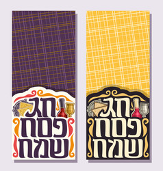 Vertical greeting cards for passover vector