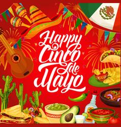 Cinco de mayo party sombrero mexican guitar food vector