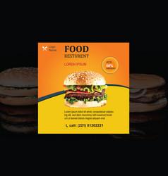 Food restaurant big discount social media banner vector