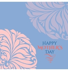 Your special day ornament frame vector image vector image