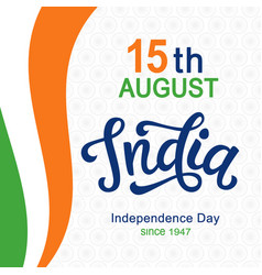 India independence day bright poster vector