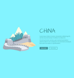 Mountains great wall of china asian building vector