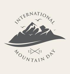 vintage letter emblem for international mountain vector image