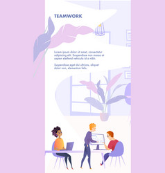 flat teamwork group people in office vector image