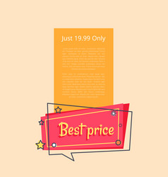 Just 1999 only special offer sale advertisement vector