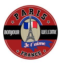 paris emblem label or stamp vector image