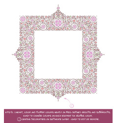square flower decorative ornaments - lilac vector image