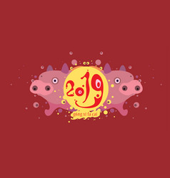 Chinese new year card 2019 with flat cute cartoon vector