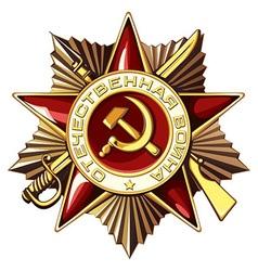 Order patriotic war vector