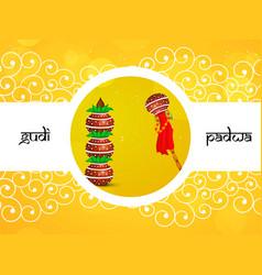 hindu festival gudi padwa background vector image