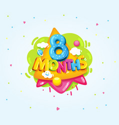 8 months baby vector image