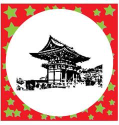 Black 8-bit two storey pagoda in kiyomizu dera vector