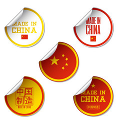 made in china stickers vector image
