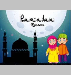 muslim couple and mosque at night vector image