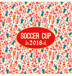 Soccer cup on background with soccer players and vector