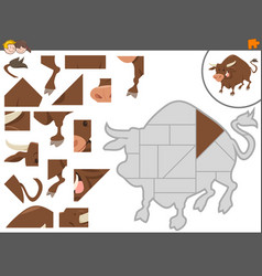 Jigsaw puzzle game with bull vector