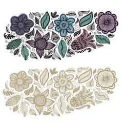 beautiful decorative element vector image