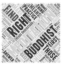 Buddhist meditation word cloud concept vector