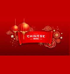 happy chinese new year 2021 red ribbon banners vector image