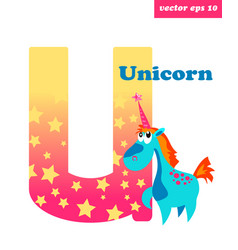 U letter with unicorn vector