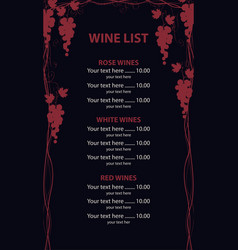 wine list with price and bunches of grapes vector image