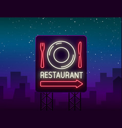 restaurant logo sign emblem in neon style vector image vector image
