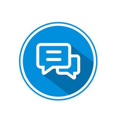 chat icon or symbol design concept vector image