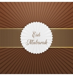 Eid Mubarak realistic Tag with Ribbon vector